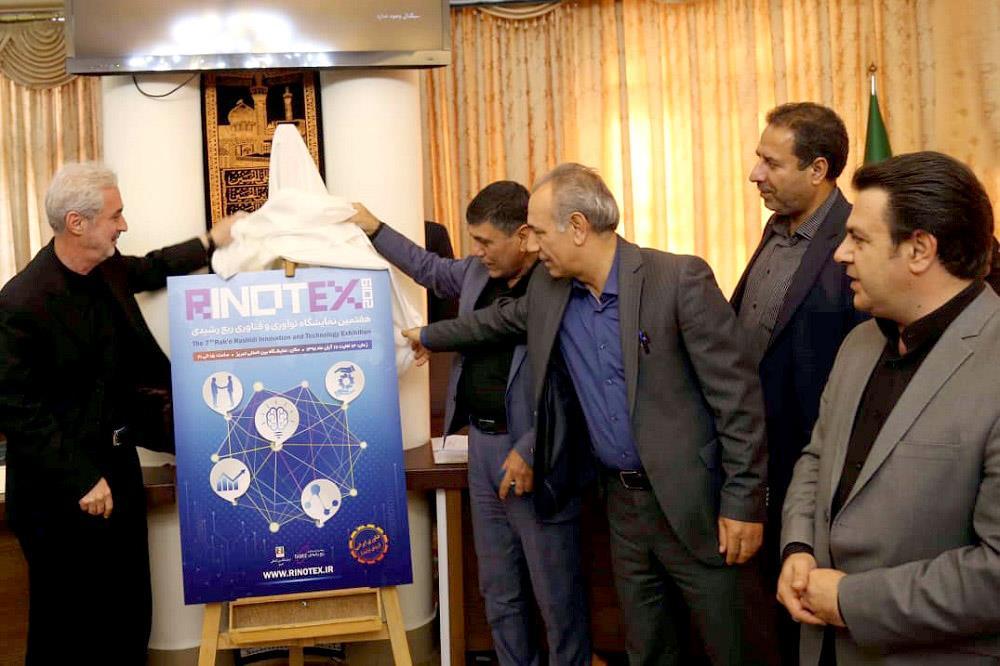 استاندار آذربایجان شرقی: رینوتکس هفتم در تبریز برپا میشود