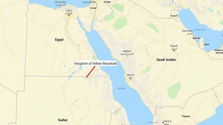 «پادشاهی کوه زرد»؛ تولد کشور جدید در مرز مصر و سودان