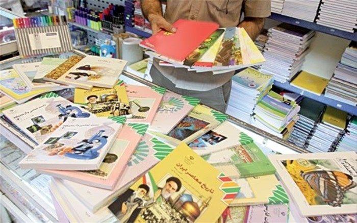 واکنش آموزش و پرورش به قیمت ۴ برابری کتب درسی در بازار سیاه