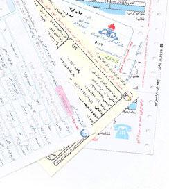 قبوض کاغذی تلفن در آذربایجان شرقی حذف میشود