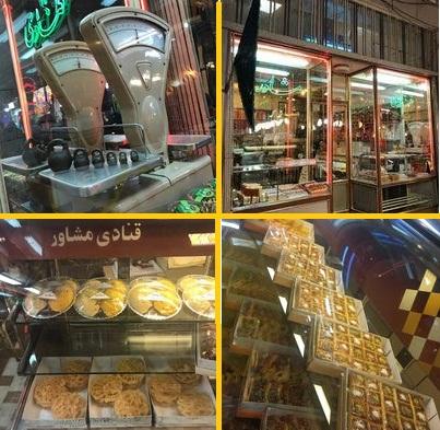 قنادی مشاور، آخرین بازمانده قنادیها در بازار تاریخی تبریز