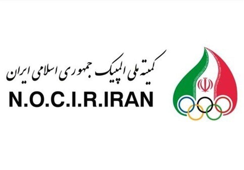 گشایش فصل نوین مناسبات ورزش ایران با جهان
