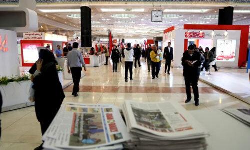 همزمان با هفدهمین نمایشگاه کتاب تبریز؛ نمایشگاه مطبوعات و رسانههای دیجیتال آذربایجان شرقی برپا میشود