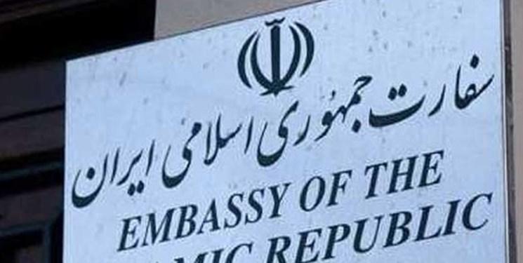 عراقیها از دوم آبان تا ششم دی ماه میتوانند بدون اخذ روادید به ایران سفر کنند