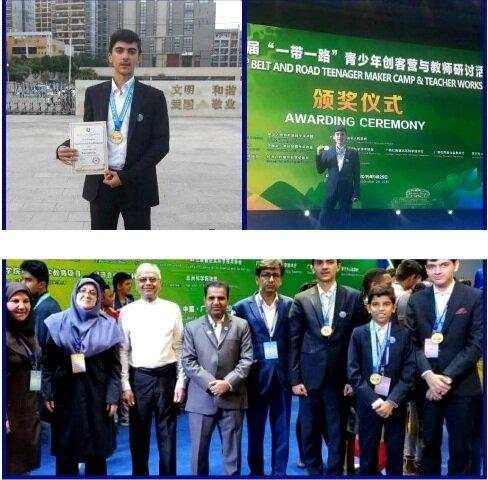 کسب مدال طلای مسابقات بین المللی چین توسط دانش آموز بنابی