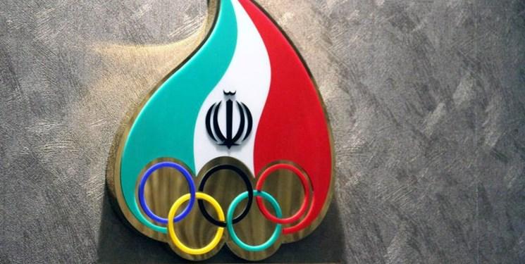 فدراسیون کارگری به مجمع عمومی کمیته ملی المپیک اضافه شد