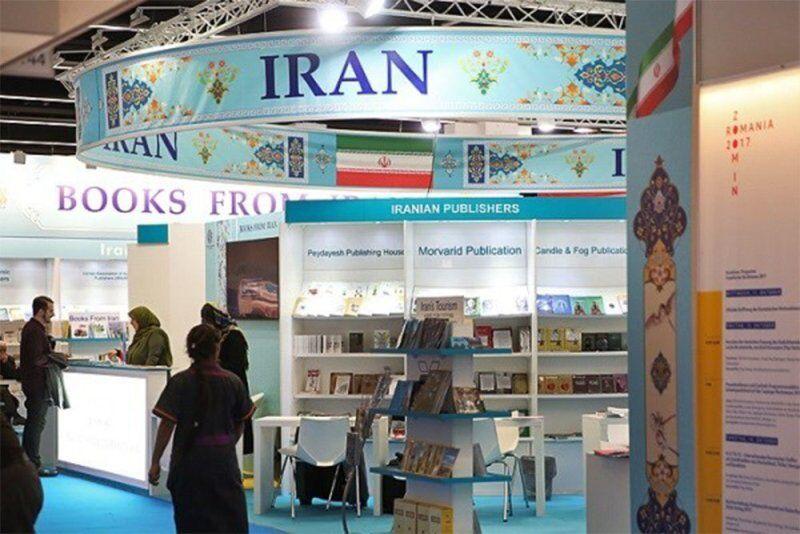 دستاوردهای ایران در نمایشگاه کتاب فرانکفورت: از حضور تصویرگران ایرانی در بلونیا تا جهانیشدن بیش از ۱۰۰ عنوان کتاب
