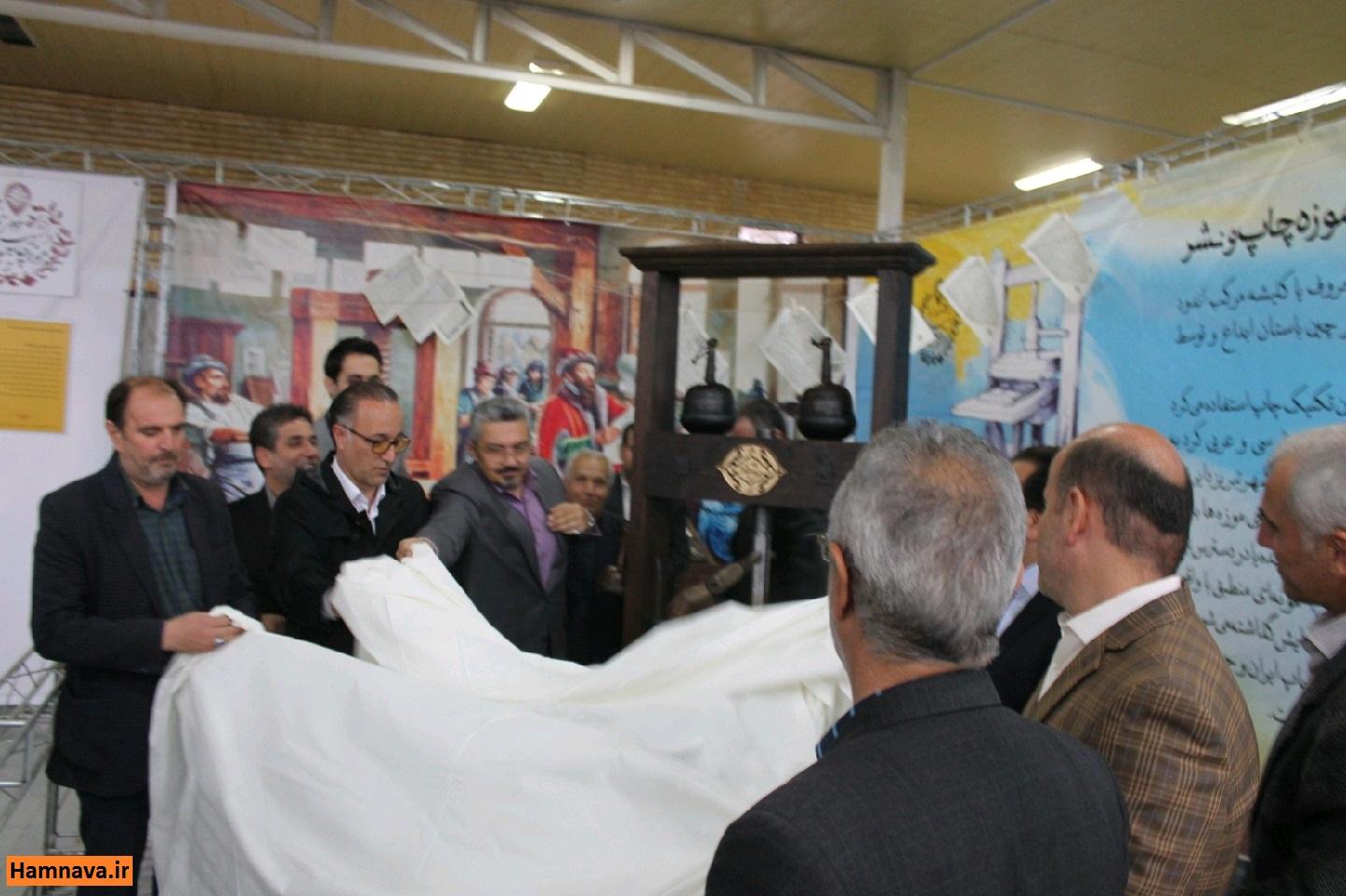 افتتاح موزه چاپ سنگی در نمایشگاه مطبوعات تبریز