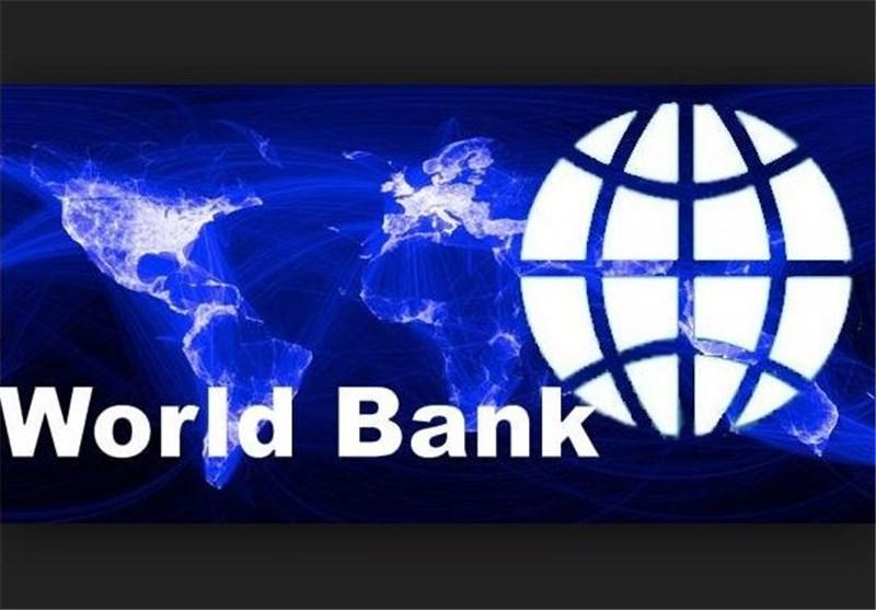 اعتراض رسمی ایران به بانک جهانی