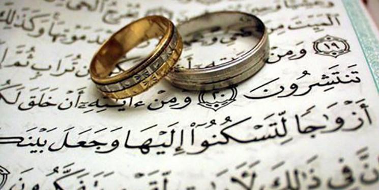 تأثیر معجزهآسای «ابراز محبت» بر حل اختلافات زوجین