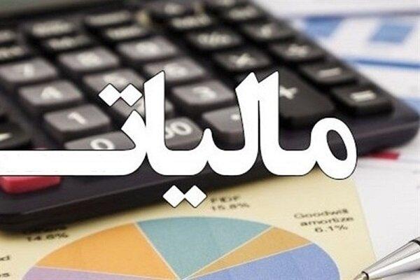 ایرانیها نصف متوسط جهانی مالیات میدهند