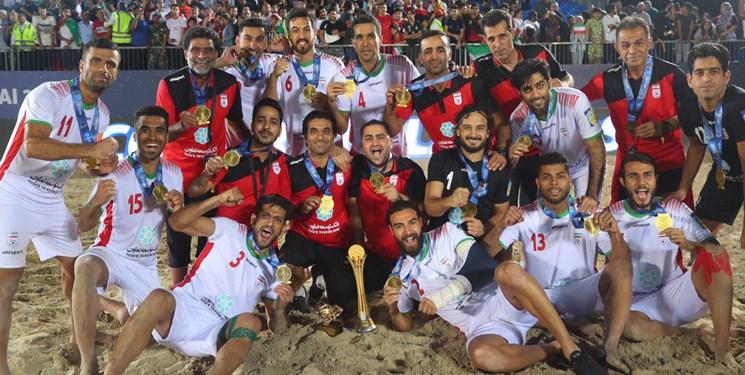 جام بینقارهای ساحلی| قهرمانی ایران در حاشیه خلیج فارس؛ اسپانیا هم مقابل ایران زانو زد