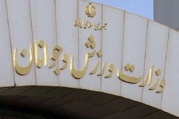 قانونگذارانِ بیبرنامه در وزارت ورزش/ آیندهنگری تعطیل است!