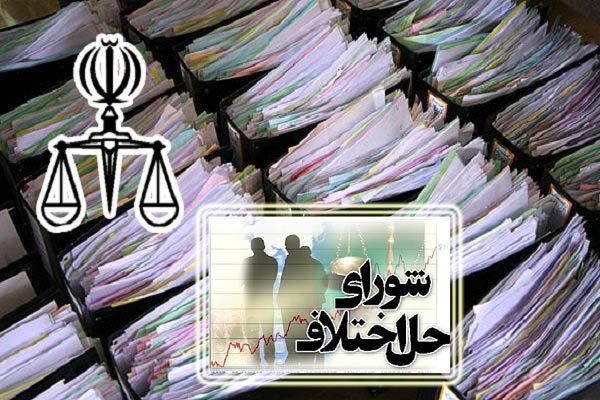 واگذاری صلاحیتهای قضایی شوراهای حل اختلاف