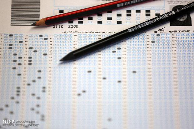 ثبت نام آزمون دکتری ۱۳۹۹ از فردا آغاز میشود