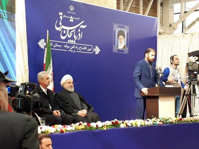 """خط آهن """"میانه-بستان آباد"""" افتتاح شد"""