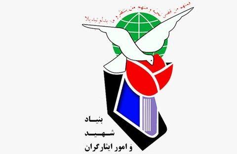 اعلامیه بنیاد شهید: جانباختگان عادی حوادث اخیر شهید محسوب میشوند