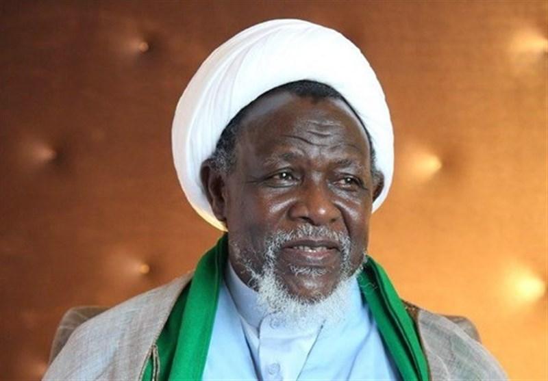 جنبش اسلامی نیجریه: شیخ زکزاکی و همسرش به مراقبتهای فوری پزشکی نیاز دارند