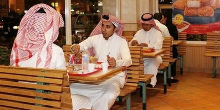 اصلاحات جدید بن سلمان؛ زنان و مردان میتوانند از یک در وارد رستورانها شوند