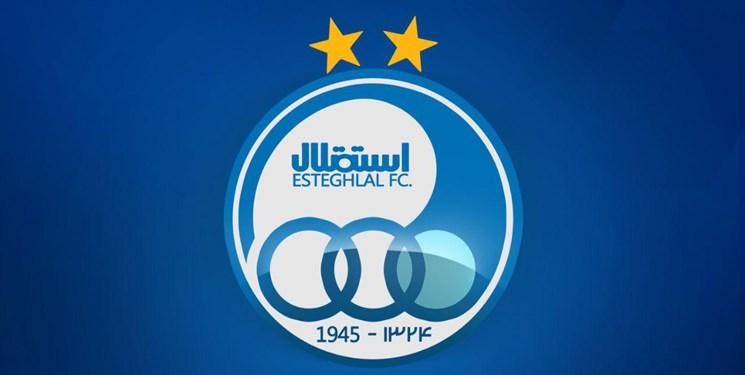مشاور مدیرعامل و سخنگوی باشگاه استقلال مشخص شدند