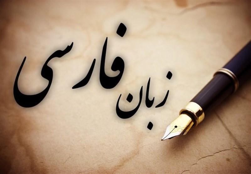 وجود ۲۰۰ غلط و سهل انگاری نگارشی در کتاب فارسی اول دبستان