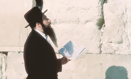 تأملی در رابطه هویت و یهود