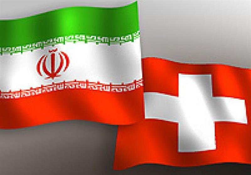 اعتراض شدید ایران به آمریکا با احضار کاردار سوئیس