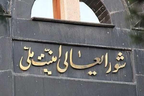 بیانیه شورایعالی امنیت ملی: آمریکا مسئول عواقب جنایت ترور «سردار سلیمانی» است