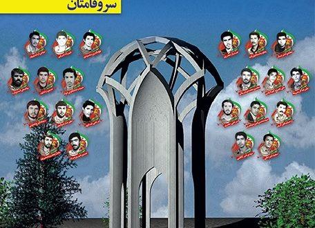 """همایش علمی """"شهدای 27 دی"""" در دانشگاه تبریز آغاز به کار کرد"""