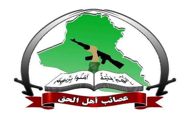 جنبش عصائب اهل الحق: آمریکا در صورت عدم خروج از عراق شکست بزرگی متحمل خواهد شد