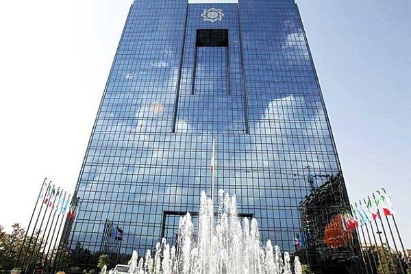 بانک مرکزی عملیات بازار باز را کلید زد