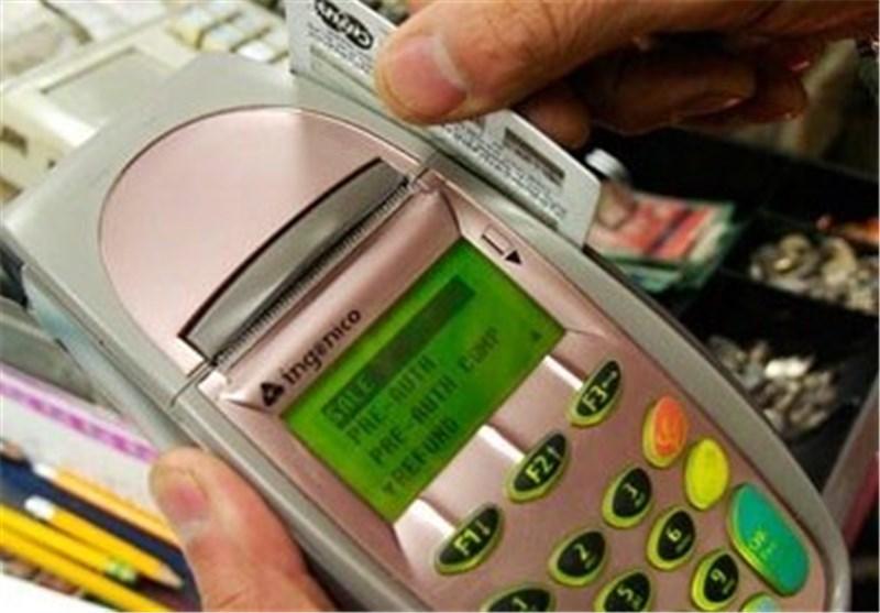 پزشکان ملزم به ثبت کارتخوان در سامانه سازمان امور مالیاتی تا ۳۰ بهمن شدند