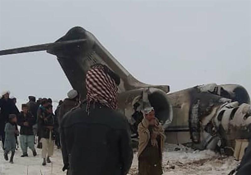 طالبان: تعداد زیادی از افسران سیا در هواپیمای ساقطشده کشته شدند