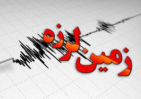 زلزله ۴.۲ ریشتری در بافق یزد