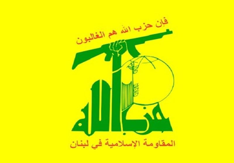 حزب الله لبنان معامله ننگین قرن را به شدت محکوم کرد