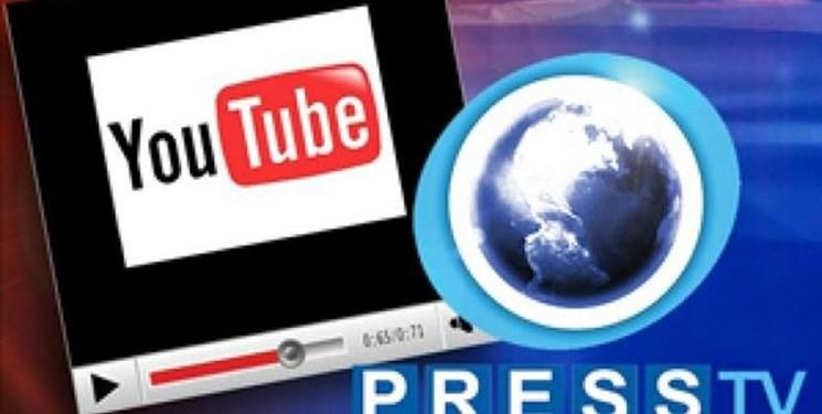 تایمز: یوتیوب در حمایت از اسرائیل حساب «پرستیوی» را حذف کرد