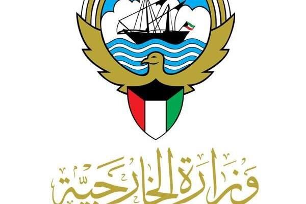 واکنش کویت به معامله قرن