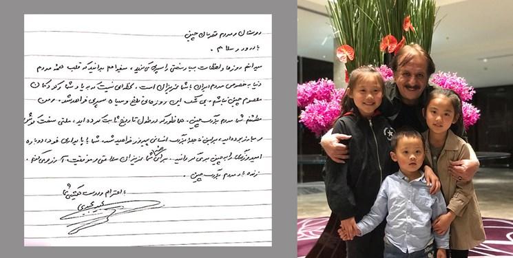 اعلام آمادگی مجید مجیدی برای ساخت فیلم درباره ویروس «کرونا»