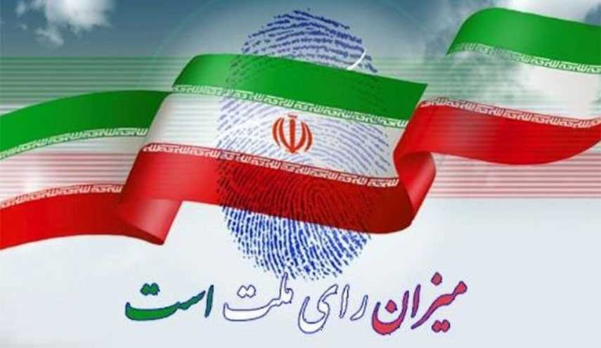 حق رای دادن بر اساس قانون اساسی جمهوری اسلامی ایران