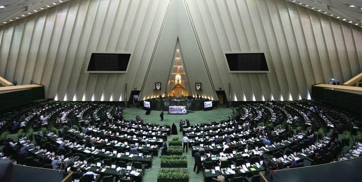 بیکفایتی مجلس در تعیین حقوق کارمندان
