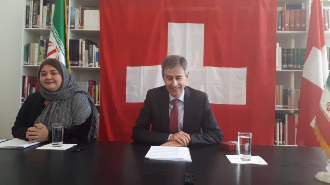 استراتژی سوئیس تعهدات بشردوستانه در قبال ایران است