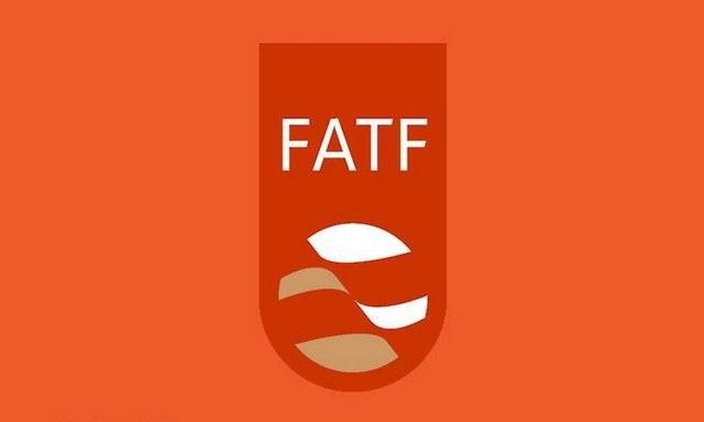 اندیشکده شورای آتلانتیک: اروپا باید به این ۴ دلیل، FATF را تشویق به ارائه فرصت بیشتر به ایران کند