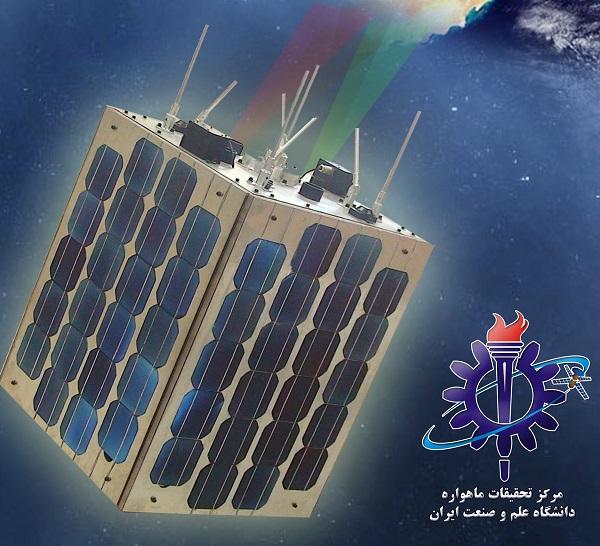 ماهواره بر سیمرغ ماهواره «ظفر» را به فضا پرتاب کرد