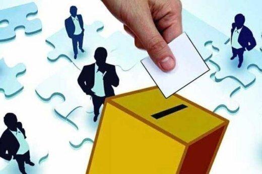 مهلت تبلیغات کاندیداهای انتخابات فردا صبح پایان مییابد