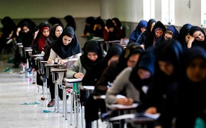 به دلیل تداخل با مرحله دوم انتخابات مجلس؛ تاریخ برگزاری آزمون کارشناسی ارشد سال ۹۹ تغییر کرد