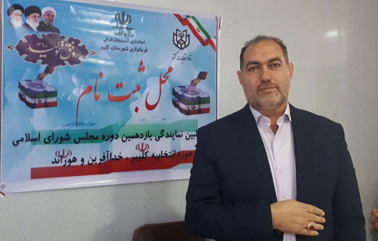 حاتمی نماینده حوزه انتخابیه کلیبر، خداآفرین و هوراند شد
