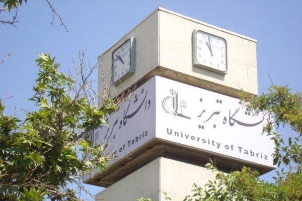 برای پیشگیری از شیوع بیماری واگیردار؛ دانشگاه تبریز تا آخر سال جاری تعطیل شد
