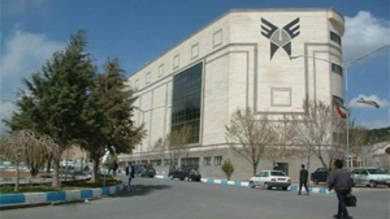 برای جلوگیری از انتشار بیماریهای ویروسی؛ دانشگاه آزاد اسلامی آذربایجان شرقی تا پایان سال جاری تعطیل شد