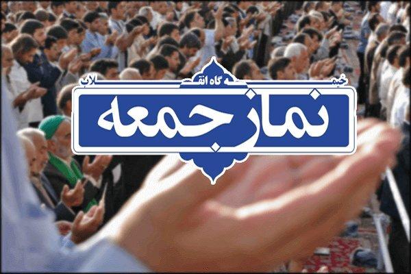 برای مقابله با شیوع کرونا؛ نماز جمعه این هفته تبریز برگزار نمیشود