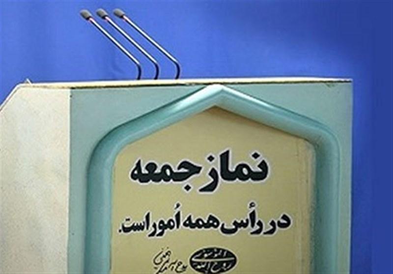 شورای سیاستگذاری ائمه جمعه: نماز جمعه ۲۳ استان لغو شد